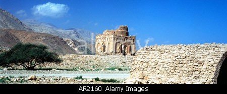 Ruins Of The Tomb Of Bibi Maryam In Qalhat Near Sur In Oman