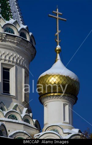 Russian Church Of Saint Nikolai In Sofia The Capital Of Bulgaria by John Rocha