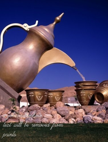 Coffee Pot Roundabout in Darseit in Muscat, Sultanate of Oman, stock photo by John Rocha