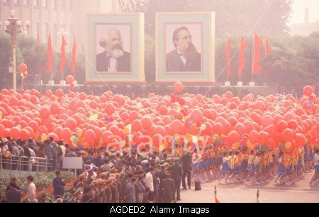 National Day Parade In Beijing The Capital Of China stockphoto by John Rocha