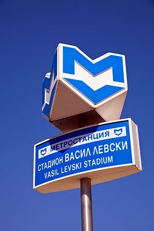 IMG_3291-metroEdit - sign for the Vassil Levski Underground station in Sofia, Bulgaria, stockphoto by John Rocha at johnrochaphoto.net