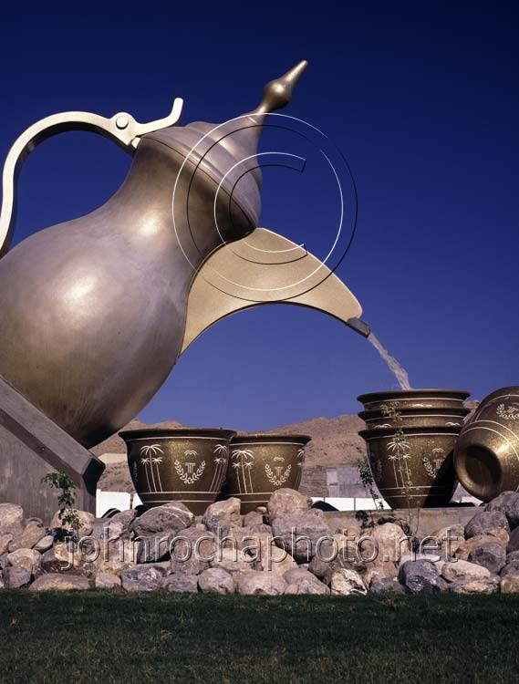 Coffee Pot Fountain in Darseit in Muscat, Sultanate of Oman