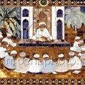 Qoranic School Mosaic Oman